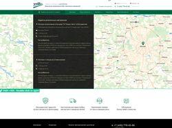 Вёрстка одной страницы местоположения и доставки