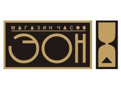Логотип магазина Эон