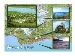 Страница журнала недвижимости (карта)