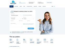 Сайт: passoavanti.ru