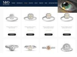 Наполнения интернет-магазина MY DIAMONDS