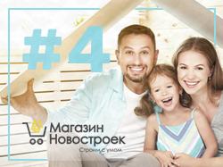 Магазин Новостроек / Статические баннеры