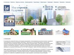 Строительная компания. Дизайн сайта
