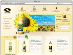 Подсолнечное масло, продукты питания, дизайн сайта