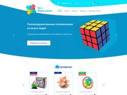 Дизайн интернет-магазина головоломок