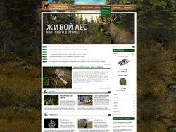 Нижегородский сайт охотников