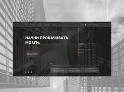 Landing page - Сайт головоломок