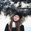 Виктория Цыгина