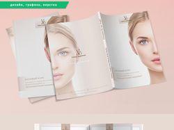 Журнал (А4)_Базовый курс_Перманентный макияж