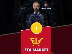 """Анимация для стенда """"ETA Market"""""""