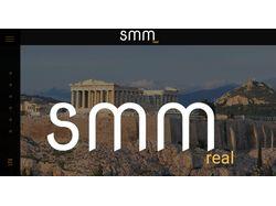 Сайт с курсами для SMM