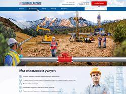 Верстка + Wordpress нефте-газовое оборудование
