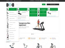 [OpenCart]Cайт спортивных товаров