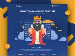 KingProxy - Дизайн для прокси сервиса
