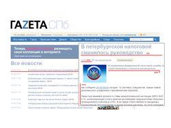 Парсер www.gazeta.spb.ru