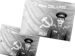 Слава СССР ! ;)