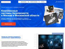 "Корпоративный сайт «ЭкспертМонтажСервис"""