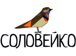 "Лого ""Соловейко"""