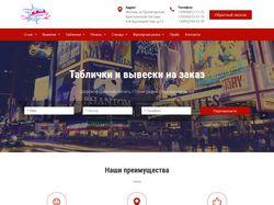 Разработка сайта для багетной мастерской на WP