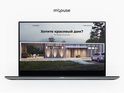 Дизайн лендинга MyHouse