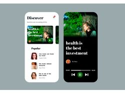 приложение обмена аудио музыки