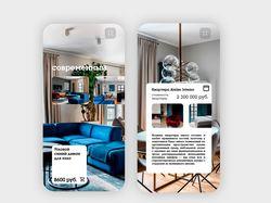 приложение продажи мебели и квартир с интерьером