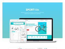 Дизайн сайта | Интернет-магазин по продаже вело