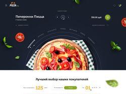 """Доставка пиццы """"PIZZA.ru"""""""