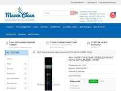 mavenclean.com (OpenCart)