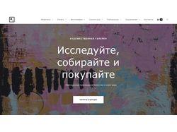 Онлайн-галерея