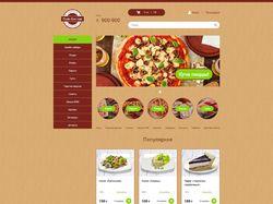 Интернет магазин суши и пиццы