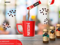 Nescafe. Редизайн