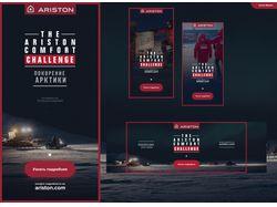 Ariston. Покорение Арктики. by «Maxim Corfu»