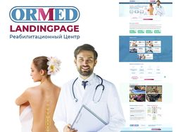 Landing page - ORMWD