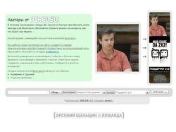 Аватары Вконтакте - Система PIXEL.SU
