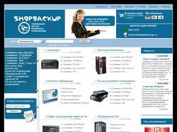 Интернет магазин ShopBackup
