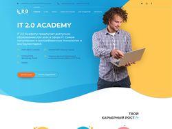Дизайн сайта IT Академии. Figma, Adobe Ps & Ai