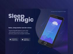 SleepMagic для iOS. Расслабление и медитация