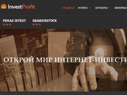 Финансовый Сайт - Инвестиции в Интернете