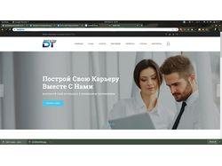 Сайт по рекурту и управлением персоналом