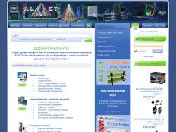 Интернет-магазин электроники,бытовой техники AlVet