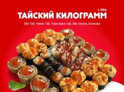Оформление соц.сети для ресторана японской кухни