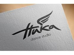 """Логотип для хореографической студии """"Ника"""""""