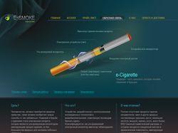 E-smoke Интернет-магазин электронных сигарет