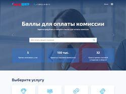 Замена Jquery плагина для платежцентр.рф