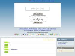 AJAX веб чат