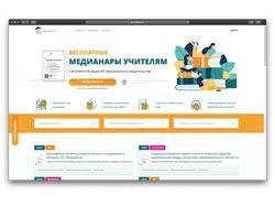 Medianar.ru
