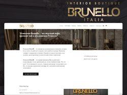 Разработка сайта под ключ для компании Brunello