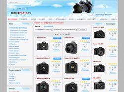 Портал по цифровой фотографии