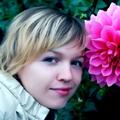 Ольга Сахань